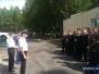 """2016.06.16 """"Bezpieczna Szkoła"""""""